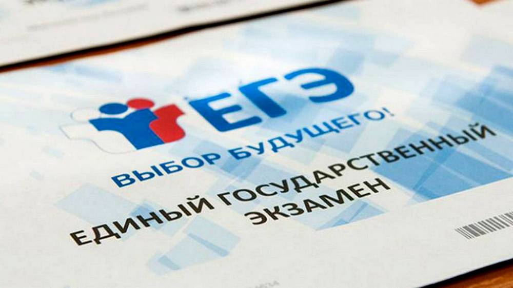 ЕГЭ на 100 баллов в Вологде: плюс 8 человек